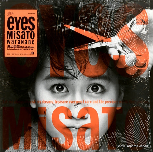 WATANABE, MISATO eyes