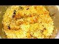 Chicken Biryani Restaurant Style IN TELUGU (Eng Subtitles) చికెన్ బిర్యానీ రెస్టార...