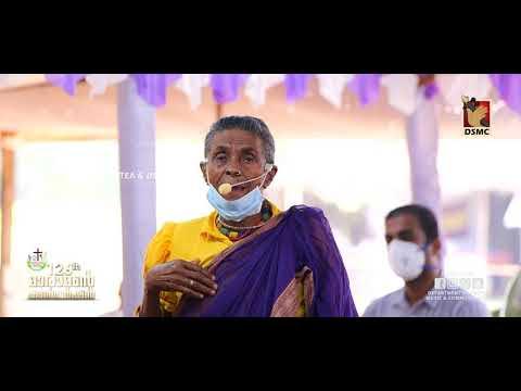 എനിക്ക് വിശ്വാസം ബൈബിളിലും, ഇന്ത്യൻ ഭരണഘടനയിലുമാണ് - ദയാബായി | DSMC MEDIA