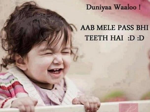 Duniyaa Waaloo Cute Baby Comment