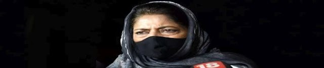 Mehbooba Can Leave India; Go To Pakistan, Says Haryana Home Minister Anil Vij