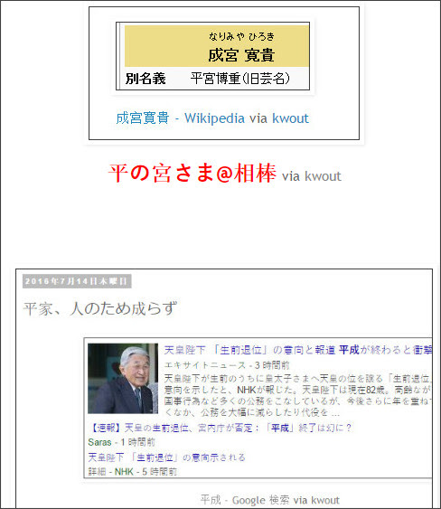 http://tokumei10.blogspot.com/2016/12/blog-post_56.html