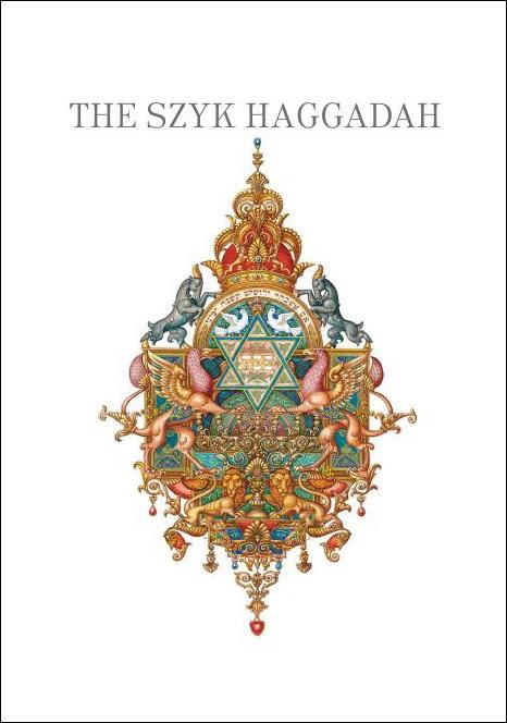 The Szyk Haggadah