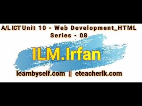 A/L ICT Unit 10 Web Development_HTML - Video Tutorial Series - 08