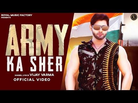 Army Ka Sher Lyrics - Vijay Varma