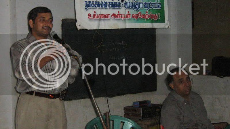 Ambathur Humour Club function on 9.11.2008