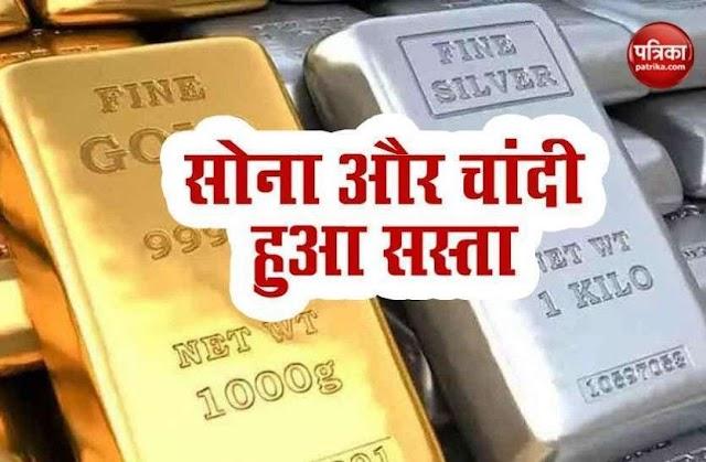 Gold Price Today: अमेरिकी डॉलर में आई मजबूती से सोना-चांदी हुआ सस्ता