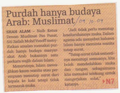 haram purdah 4