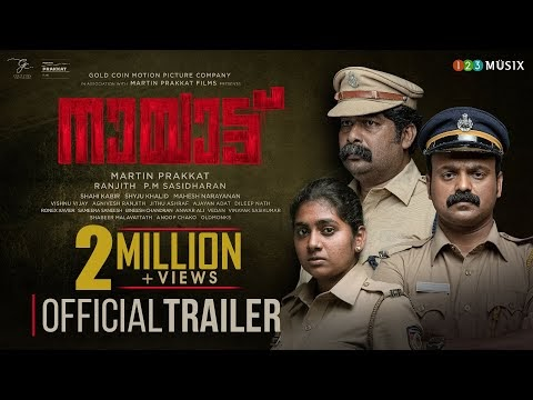 Nayattu Malayalam Movie Trailer