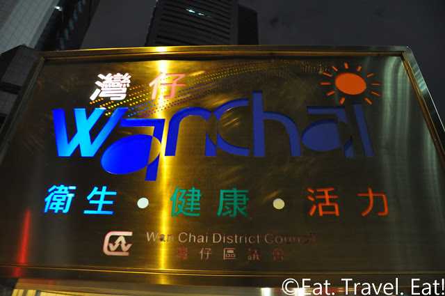 Wan Chai District Sign