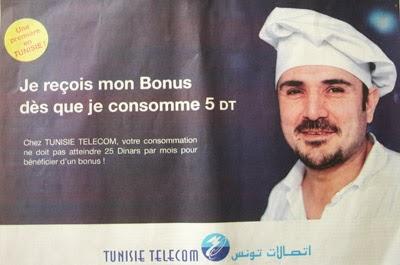 Tunisaina