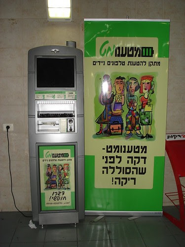 Coin-operated charging unit for cellular telephones