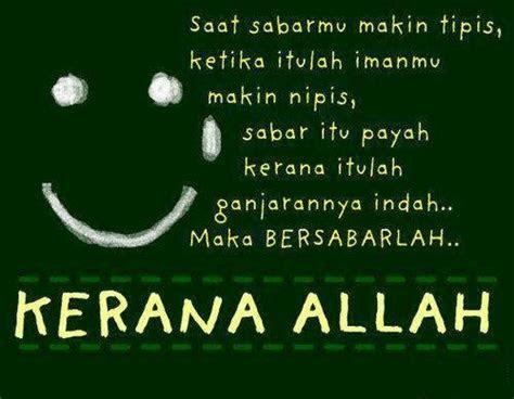 kata mutiara kesabaran hidup islami  penuh rahmat