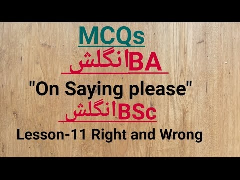BSc English lesson-11