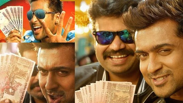 Masss is next to 'I', 'Yennai Arindhaal'