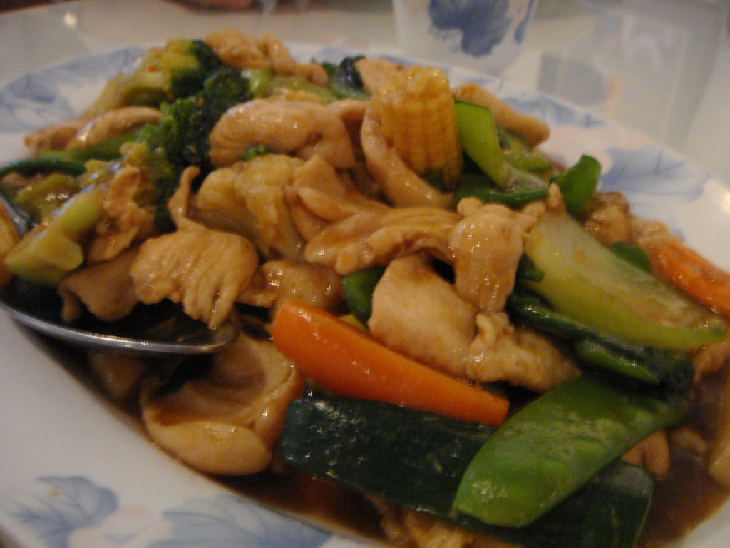 Chicken with Garden Vegetables