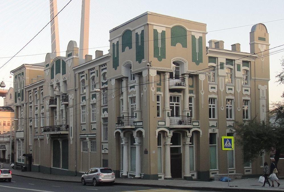 Accademia delle Scienze a Vladivostok