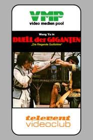 Duell Spielberg Deutsch Ganzer Film