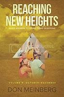 photo Reaching New Heights Volume 4_zpsot6gn0vh.jpg