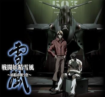 Resultado de imagem para yukikaze anime