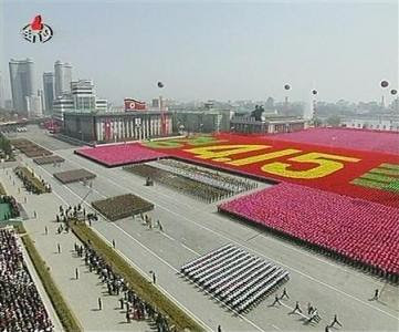 A shot of the parade celebrating the 100th birthday of the late Kim Il Sung, the founder of the Democratic People's Republic of Korea (DPRK) and the Korean Worker's Party. The event took place on April 14, 2012.  by Pan-African News Wire File Photos