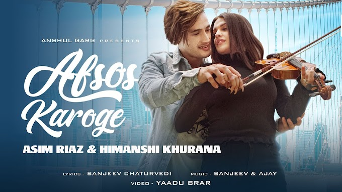 Afsos Karoge Album Song Lyrics in English | Stebin Ben | Asim Riyaz | Himanshi Khurana