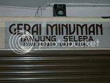 Oh Yeah : Signboard Aneh di Malaysia