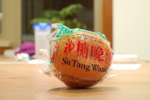 Iepakots mandarīns