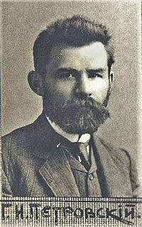 Григорий Петровский биография
