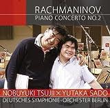 ラフマニノフ:ピアノ協奏曲第2番(DVD付)