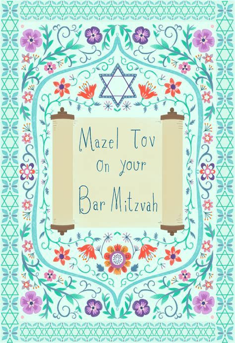 Torah   Bar Mitzvah & Bat Mitzvah Card   Greetings Island