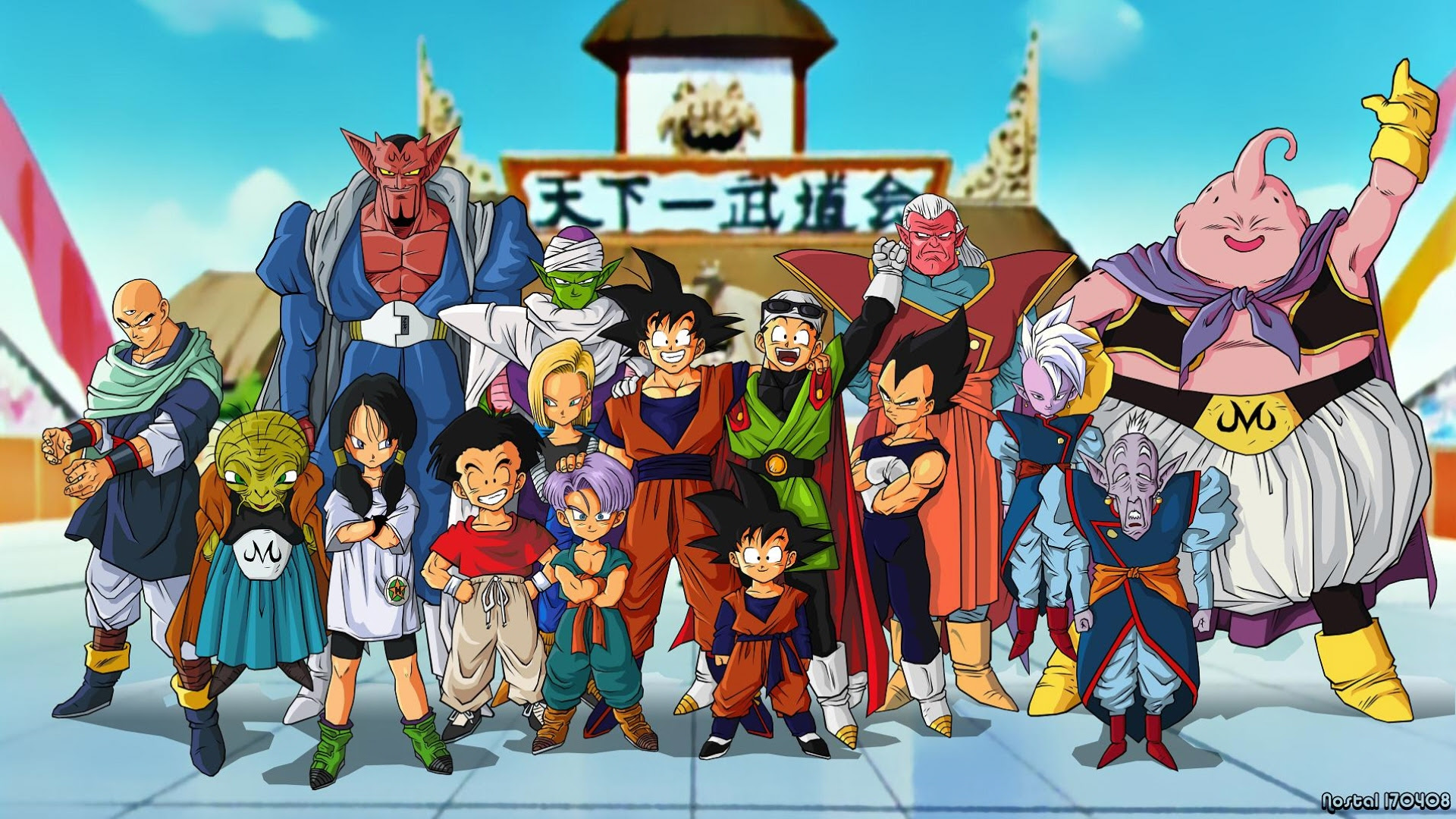 Anime Dragon Ball Z All Characters HD