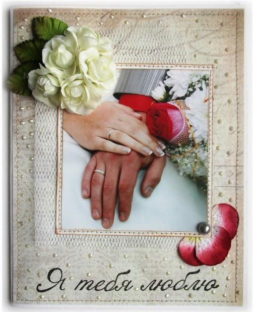Открытки с годовщиной свадьбы любимый муж