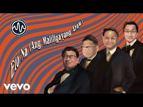 Eto Na (Ang Maliligayang Araw) by The Itchyworms [Official Lyric Video]