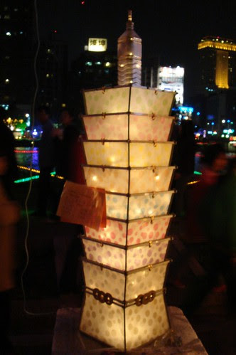 taipei 101 lantern