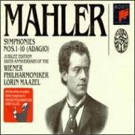 Comp.symphonies: Maazel / Vpo