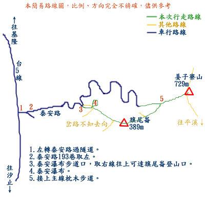 20080120TrailMap