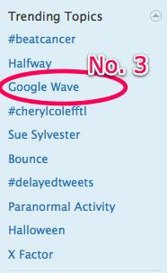 Twitter trending topic - Google Wave