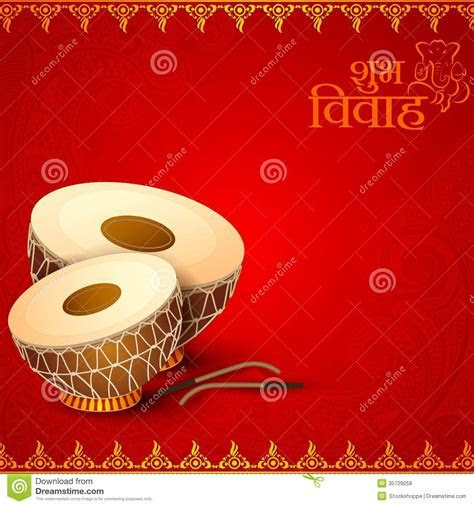 Drum In Indian Wedding Invitation Card Stock Vector