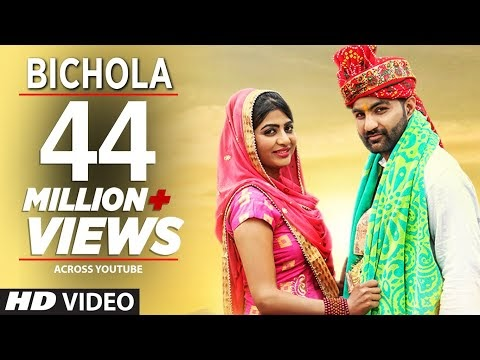 Bichola Lyrics - Amit Dhull # Haryanvi SonG