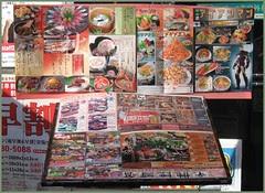156 izakaya menu