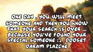 Meeting Someone Special Quotes Meet Your Destiny