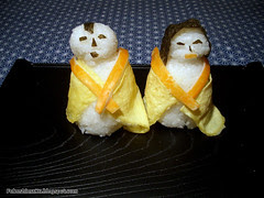 Sushi Hinaningyo