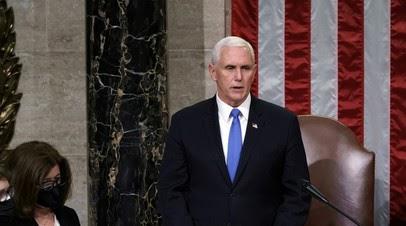 Пенс выступил против отстранения Трампа от власти