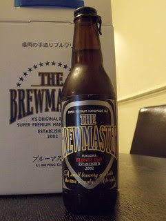 K's Brewing, The Brewmaster Fukuoka Blonde Dry, Japan