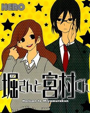 Hori San To Miyamura Kun Manga
