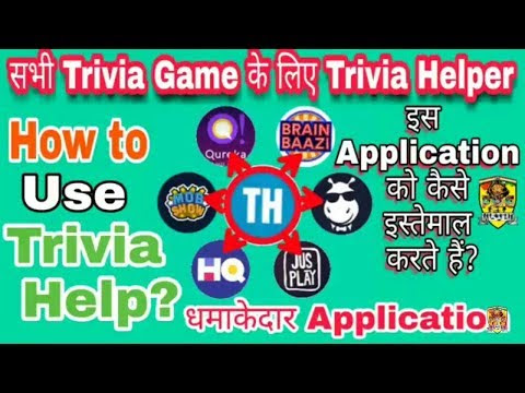 ✓3 BEST APPS TO WIN ALL TRIVIA SHOWS / 3 TRICK TO WIN LOCO