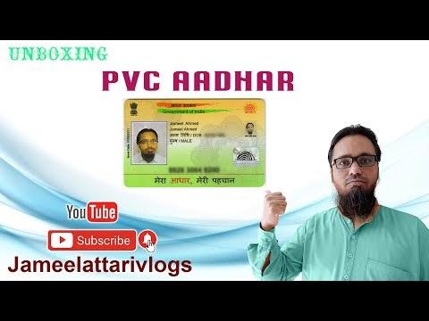 PVC ya Plastic Aadhar Card Kaisa Dikhta Hai | पीवीसी  या प्लास्टिक आधार कार्ड कैसा दिखता है
