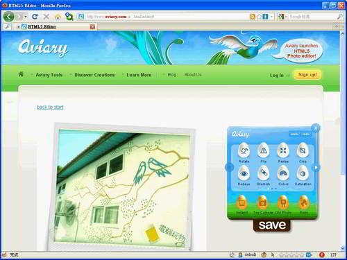 aviary html5-01