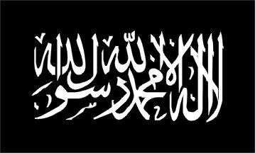 khilafah-flag-lg.jpg (359×216)